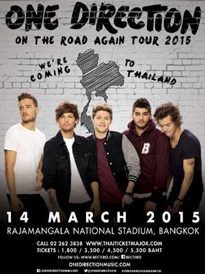 D On The Road Again Tour Opening Act